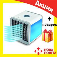 Портативный охладитель воздуха Arctic Rovus Мини кондиционер и увлажнитель, фото 1