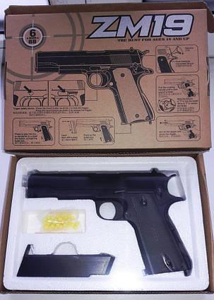 Игрушечное оружие Пистолет CYMA ZM19 металлический с пульками. Кольт, фото 2
