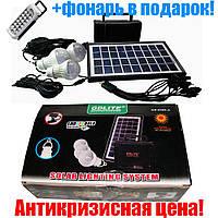 Солнечная система GDLITE GD-8006-A (станция,3 лампы, солн бат, Pow bank, 10USB переход.)+ПОДАРОК!