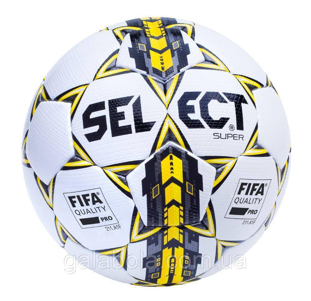Мяч футбольный SELECT SUPER (размер 5)