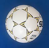 Мяч футбольный SELECT SUPER (размер 5), фото 6