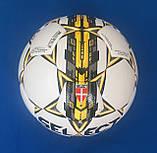 Мяч футбольный SELECT SUPER (размер 5), фото 8