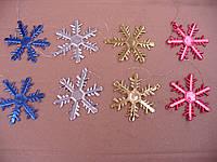 ЕЛОЧНЫЕ Снежинки цветные 6 см 8шт/в уп., фото 1