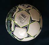 Мяч футбольный SELECT TEMPO TB (размер 5), фото 7