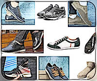 Мужская обувь кожа
