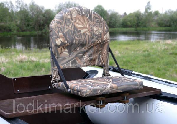 Поворотное кресло для лодки ПВХ