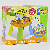 Столик игровой 9002 (8) (доктор и набор инструментов), в кор-ке, 42-37-16см