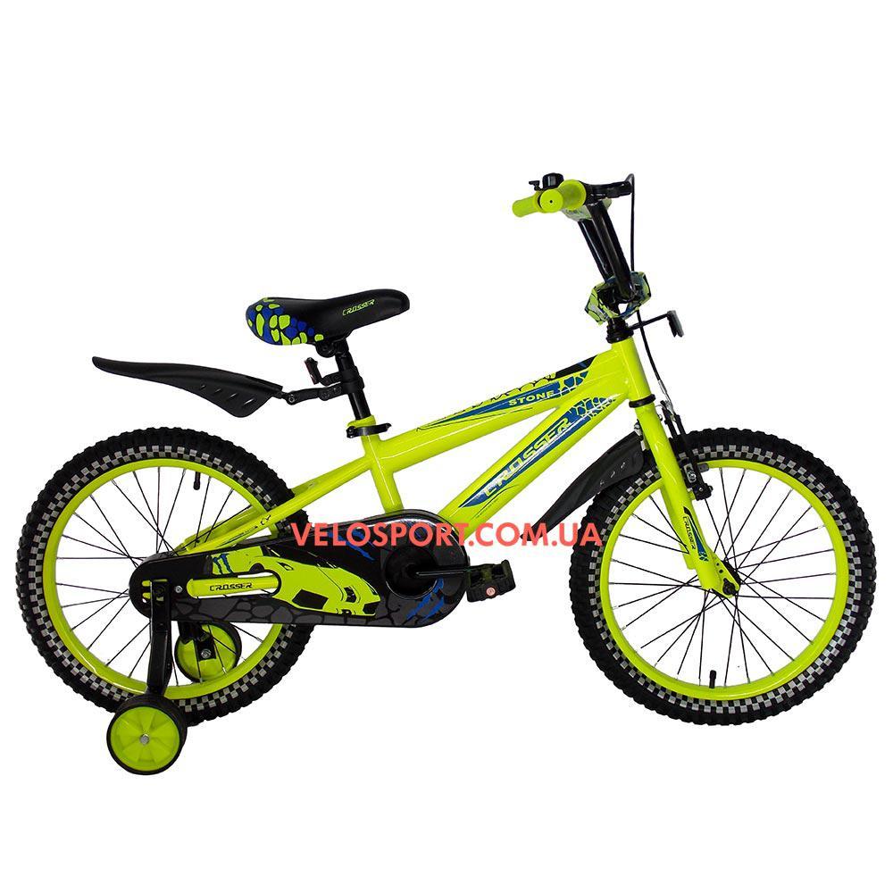 Детский велосипед Crosser Stone 20 дюймов желтый