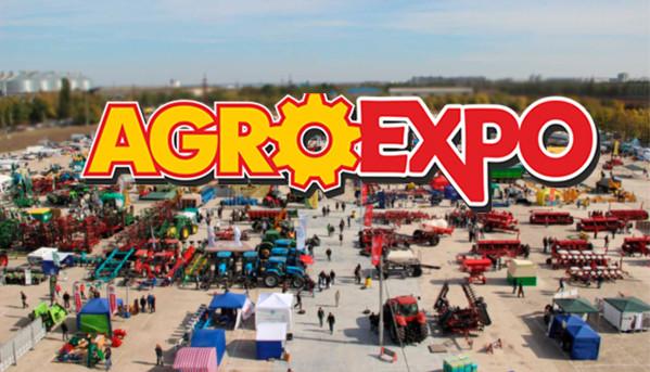 """""""Гидромаркет"""" приглашает на выставку AgroExpo-2018"""