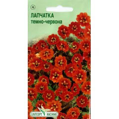 Семена Лапчатки красной 0,05 г