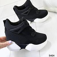 Кроссовки-сникерсы женские модные, удобные + Бесплатная доставка Закажите у  Нас качественную обувь! 2a220d37af6