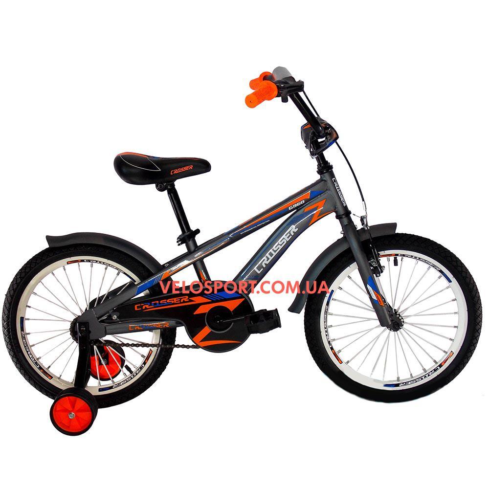 Детский велосипед Crosser G 960 20 дюймов серый