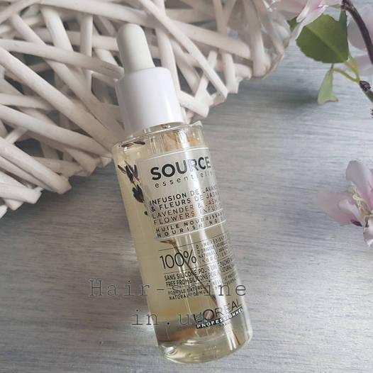 Натуральные масло для сухих волос L'oreal Professionnel Source Essentielle huile nourishing oil 70ml