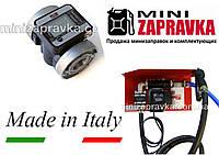 Электронный счетчик расходомер К-600/3 ( до 100 л/мин) (погрешность 0,5%) для дизтоплива и масла, PIUSI Италия