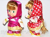 Інтерактивна лялька Маша повторюшка, співає, танцює