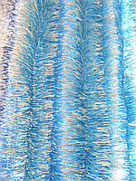 5 см диаметр Мишура дождик Голубой с белыми кончиками