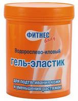 Водорослево-иловый гель-эластик для подтягивания кожи и уменьшения растяжек. Формула: 172