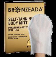 Бронзиада рукавичка-автозагар для тела №2