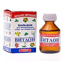 Витаон для полости рта масло, 30 мл