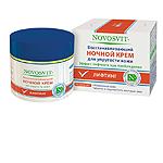 Novosvit Восстанавливающий ночной крем для упругости кожи 50 мл