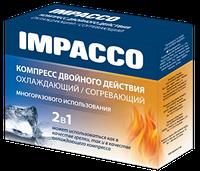 Импакко - охлаждающие и согревающие компрессы многоразового использования
