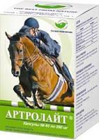 Капсулы «Артролайт» для суставов и позвоночника, 60 капсул по 550 мг