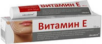 Либридерм Витамин Е крем-антиоксидант для лица туба 50 мл Зелдис