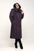 Пальто женское зимнее Пальто больших размеров батал