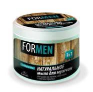Натуральное мыло для мужчин для ухода за телом и волосами и мягкого бритья «3 в 1» Формула: 40
