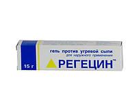 Регецин гель, 15 г, Дионис ООО