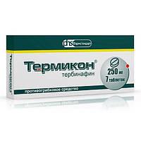 Лечение грибковых заболеваний. Термикон 0,25 №7 табл