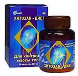 Хитозан-Диет 0,3г №90капс
