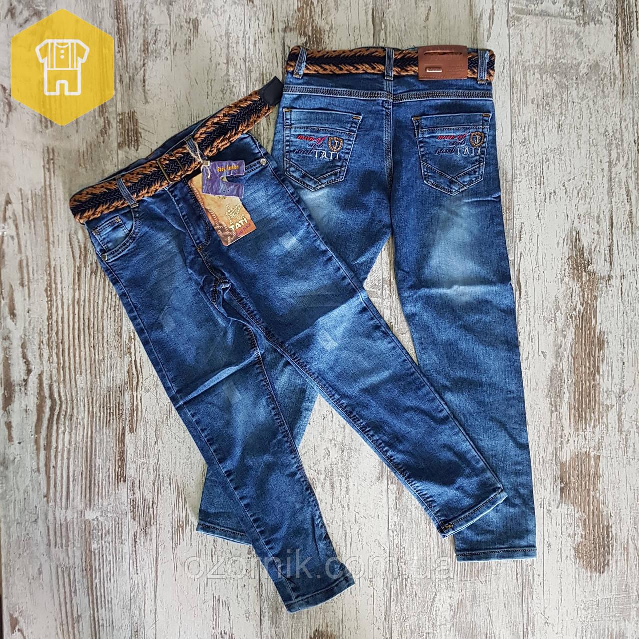 Оптом Классические джинсы для мальчиков 1-4 года