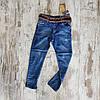 Оптом Классические джинсы для мальчиков 1-4 года, фото 2