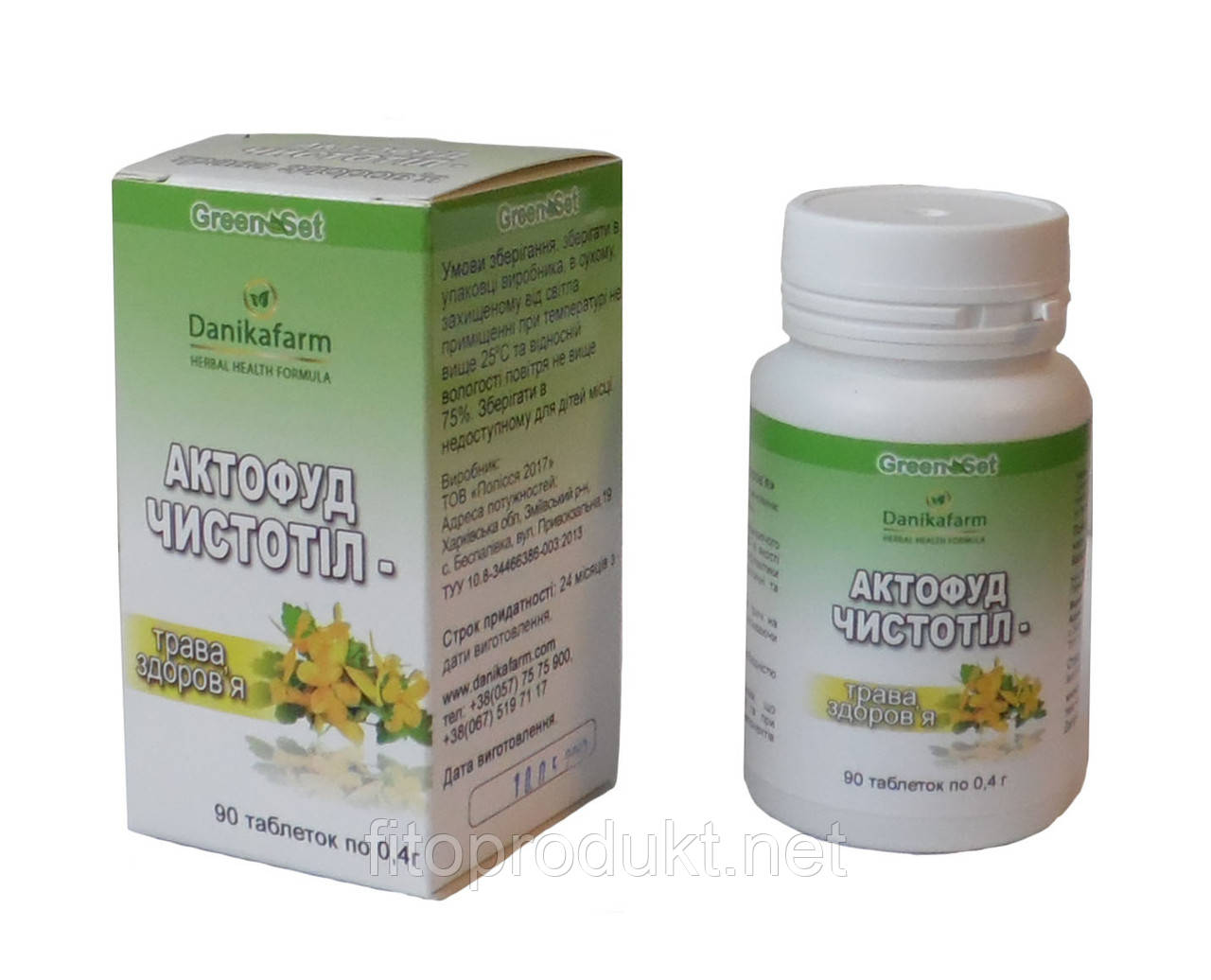 БАД Актофуд  «Чистотел — трава здоровья» 90 таблеток Даникафарм