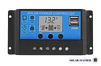 Солнечный контроллер заряда 10А 12В / 24В 2 USB гнезда, дисплей, фото 1