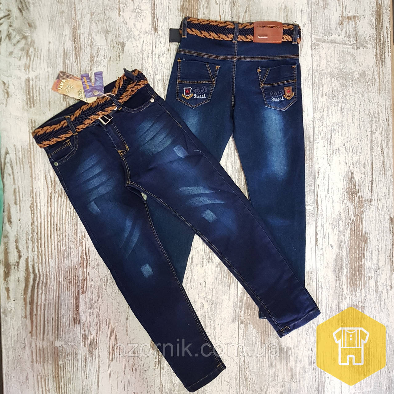 8a09b5a5fdd Классические джинсы для мальчиков 1-4 года