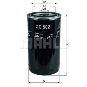 Фильтр маслянный DAF 45/55