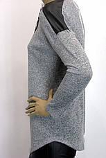 Сіра жіноча кофта з перлинками Estasi, фото 2