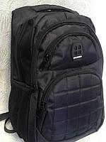 Рюкзак вместительный прочный черного цвета(Турция), фото 1