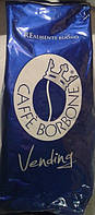 Кофе в зернах Borbone SuperVending 1 кг., фото 1