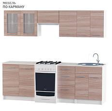 Копия Вариант №2 Кухня ЭКС 2,3 м под врезную мойку, фото 2