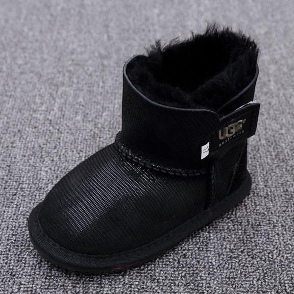 Детские угги (UGG Australia Kid's) черные в чешуйках 11,5см-16см