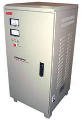 Стабілізатор напруги СНАШ-20000