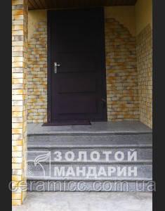 Подступенник №2 Плинтус Золотой Мандарин (ваниль, персик)