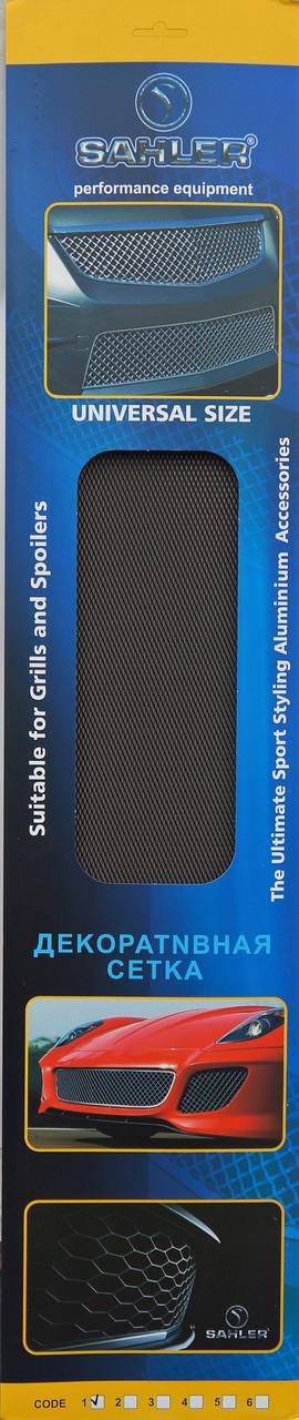 Защитно декоративная сетка для бампера и радиатора Sahler №1, 100*20 см,  черная