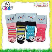 Детские носочки с погремушкой