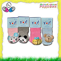 Носочки с погремушками для малышей