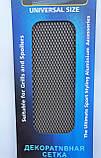 Защитно декоративная сетка для бампера и радиатора Sahler №3, 100*30 см  черная, фото 2