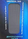 Защитно декоративная сетка для бампера и радиатора Sahler №2, 100*20 см  черная, фото 2